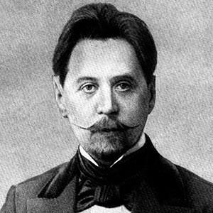 Анненский Иннокентий Фёдорович фото