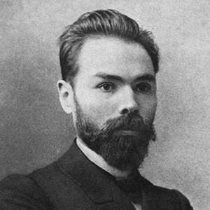 Брюсов Валерий Яковлевич фото
