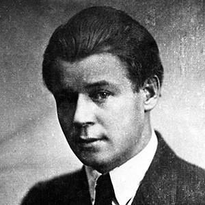 Есенин Сергей Александрович фото