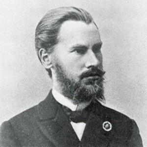 Фофанов Константин Михайлович фото