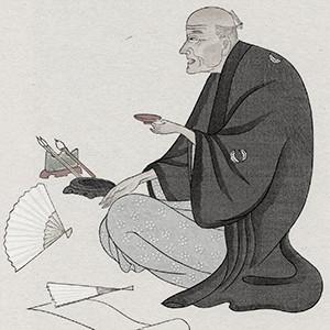 Мидзухара Сюоси фото