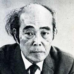 Накамура Кусадао фото