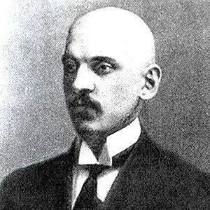 Нарбут Владимир Иванович фото