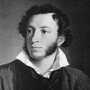 Пушкин Александр Сергеевич фото