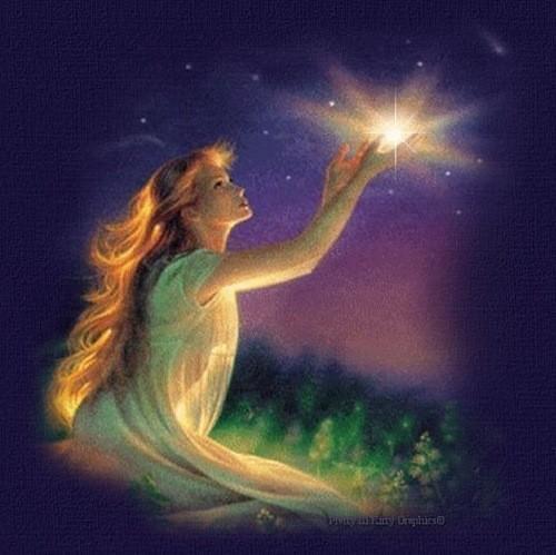 Мерцают звёзды
