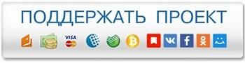 Помощь сайту StihiRu.pro в развитии